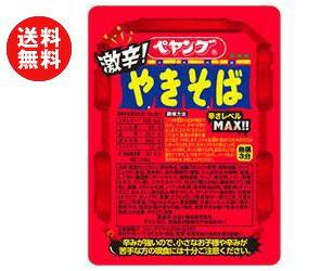 【送料無料】ペヤング 激辛やきそば 118g×18個入 ※北海道・沖縄・離島は別途送料が必要。