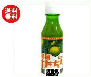 【送料無料】光食品 有機すだち果汁 100ml瓶×20本入 ※北海道・沖縄・離島は別途送料が必要。