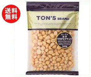 送料無料 東洋ナッツ食品 トン マカデミアナッツ 500g×10袋入 ※北海道・沖縄・離島は別途送料が必要。