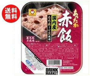 【送料無料】東洋水産 あったか 赤飯 170g×20(10×2)個入 ※北海道・沖縄・離島は別途送料が必要。