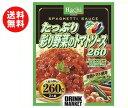 【送料無料】ハチ食品 たっぷり彩り野菜のトマトソース260 260g×24個入 ※北海道・沖縄・離島は別途送料が必要。