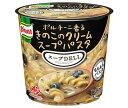 【送料無料】味の素 クノール スープDELI ポルチーニ香る きのこのクリームスープパスタ(容器入り) 40.7g×12(6×2)個入 ※北海道・沖縄・離島は別途送料が必要。