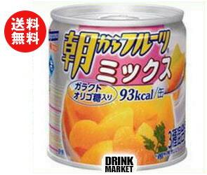 【送料無料】【2ケースセット】はごろもフーズ 朝からフルーツ ミックス 190g缶×24個入×(2ケース) ※北海道・沖縄・離島は別途送料が必要。