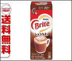 【送料無料】ネスレ日本 ネスレ ブライト ショコラテ用 32.5g(6.5g×5P)×24箱入 ※北海道・沖縄・離島は別途送料が必要。