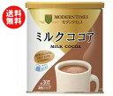 送料無料 【2ケースセット】日本ヒルスコーヒー モダンタイムス ミルクココア 430g缶×12(6×2)個入×(2ケース) ※北海道・沖縄・離島は別途送料が必要。