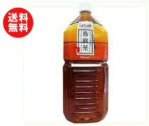 送料無料 HARUNA(ハルナ) ルカフェ 烏龍茶 2Lペットボトル×6本入 ※北海道・沖縄・離島は別途送料が必要。