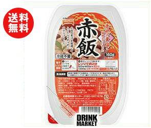 【送料無料】テーブルマーク 赤飯 1食 160g×24(12×2)個入 ※北海道・沖縄・離島は別途送料が必要。