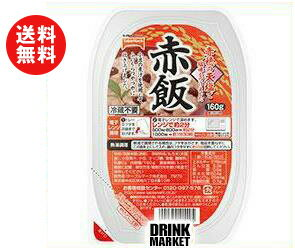 【送料無料】【2ケースセット】テーブルマーク 赤飯 1食 160g×24(12×2)個入×(2ケース) ※北海道・沖縄・離島は別途送料が必要。