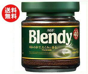 【送料無料】【2ケースセット】AGF ブレンディ 80g瓶×24本入×(2ケース) ※北海道・沖縄・離島は別途送料が必要。