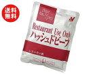 送料無料 【2ケースセット】ニチレイ Restaurant Use Only (レストラン ユース オンリー) ハッシュドビーフ 200g×30袋入×(2ケース) 北海道・沖縄・離島は別途送料が必要。