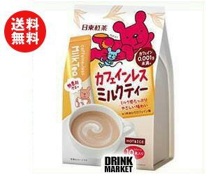 【送料無料】三井農林 日東紅茶 カフェインレスミルクティー 14g×10本×24個入 ※北海道・沖縄・離島は別途送料が必要。