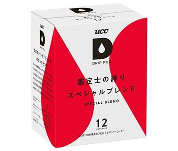 UCCDRIPPOD(ドリップポッド)鑑定士の誇りスペシャルブレンド12P×12箱入北海道・沖縄・離島は別途が必要。