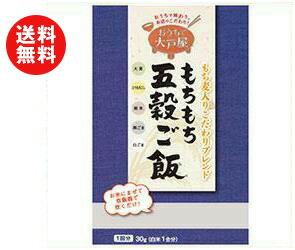 送料無料 【2ケースセット】はくばく 大戸屋 もちもち五穀ごはん 180g(30g×6)×6袋入×(2ケース) ※北海道・沖縄・離島は別途送料が必要。