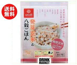 送料無料 【2ケースセット】はくばく 発芽玄米と八穀ごはん 180g(30g×6)×6袋入×(2ケース) ※北海道・沖縄・離島は別途送料が必要。