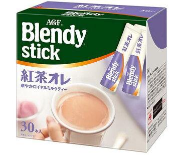 送料無料 AGF ブレンディ スティック 紅茶オレ (10g×30本)×6箱入 ※北海道・沖縄・離島は別途送料が必要。
