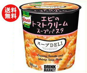 【送料無料】味の素 クノール スープDELI エビのトマトクリームスープパスタ(容器入り) 41.2g×12(6×2)個入 ※北海道・沖縄・離島は別途送料が必要。
