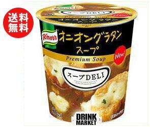 送料無料 味の素 クノール スープDELI オニオングラタンスープ(容器入り) 14.5g×12(6×2)個入 ※北海道・沖縄・離島は別途送料が必要。