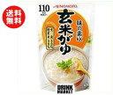 【送料無料】味の素 味の素KKおかゆ 玄米がゆ 250gパウチ×27袋入 ※北海道・沖縄・離島は別途送料が必要。