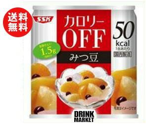【送料無料】【2ケースセット】SSK カロリ-OFF フルーツみつ豆 185g×24個入×(2ケース) ※北海道・沖縄・離島は別途送料が必要。