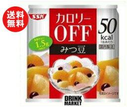送料無料 SSK カロリ−OFF フルーツみつ豆 185g缶×24個入 ※北海道・沖縄・離島は別途送料が必要。