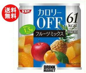 【送料無料】SSK カロリ-OFF フルーツミックス 185g×24個入 ※北海道・沖縄・離島は別途送料が必要。