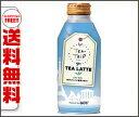 【送料無料】【2ケースセット】UCC TEA-TRiP TEA LATTE(ティートリップ ティーラテ) 375gリキャップ缶×24本入×(2ケース ※北海道・沖縄・離島は別途送料が必要。