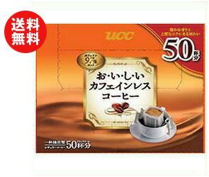 【送料無料】UCC おいしいカフェインレスコーヒー ドリップコーヒー 50P×6箱入 ※北海道・沖縄・離島は別途送料が必要。