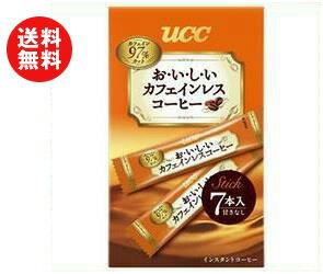 【送料無料】UCC おいしいカフェインレスコーヒー スティック 7P×24(6×4)箱入 ※北海道・沖縄・離島は別途送料が必要。