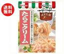 【送料無料】ハウス食品 ぱすた屋 たらこクリーム 130g×30個入 ※北海道・沖縄・離島は別途送料が必要。