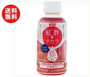 【送料無料】【2ケースセット】サンA 紅酢のチカラ 200mlペットボトル×24本入×(2ケース) ※北海道・沖縄・離島は別途送料が必要。