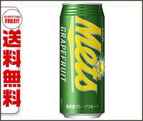 【送料無料】【2ケースセット】キリン Mets(メッツ) グレープフルーツ 500ml缶×24本入×(2ケース) ※北海道・沖縄・離島は別途送料が必要。