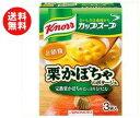 【送料無料】味の素 クノール カップスープ 栗かぼちゃのポタージュ (18.6g×3袋)×10箱入 ※北海道・沖縄・離島は別途送料が必要。