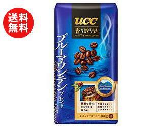 コーヒー, コーヒー豆 UCC () 160g12(62)