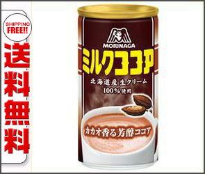 【送料無料】森永製菓 ミルクココア 190g缶×30本入 ※北海道・沖縄・離島は別途送料が必要。