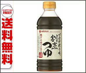 【送料無料】ミツカン プロが使う味 割烹つゆ 500mlペットボトル×12本入 ※北海道・沖縄・離島は別途送料が必要。