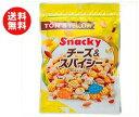 【送料無料】【2ケースセット】東洋ナッツ食品 トン イエロー スナッキ...