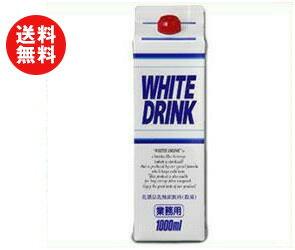 【送料無料】ジーエスフード GS ホワイトドリンク 1000ml紙パック×12本入 ※北海道・沖縄・離島は別途送料が必要。