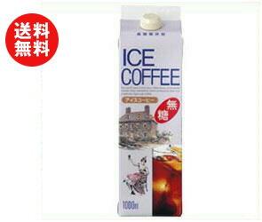 コーヒー, コーヒー豆  GS 1000ml12