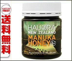 【送料無料】【2ケースセット】ユウキ食品 マヌカはちみつ UMF5+ 250g×1本入×(2ケース) ※北海道・沖縄・離島は別途送料が必要。