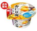 【送料無料】たらみ Tarami 杏仁豆腐 マンゴー 80kcal 230g×24(6×4)個入 ※北海道・沖縄・離島は別途送料が必要。