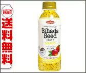 【送料無料】アシストバルール Bihada Seed Drink(ビハダシードドリンク) マンゴー 200mlペットボトル×24本入 ※北海道・沖縄・離島は別途送料が必要。