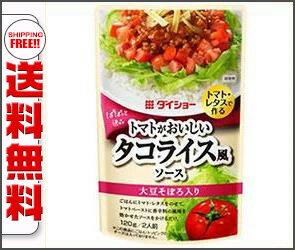【送料無料】ダイショー トマトがおいしい タコライス風ソース 120g×40袋入 ※北海道・沖縄・離島は別途送料が必要。