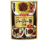 送料無料 ダイショー ジャージャー麺の素 200g×20袋入 北海道・沖縄・離島は別途送料が必要。