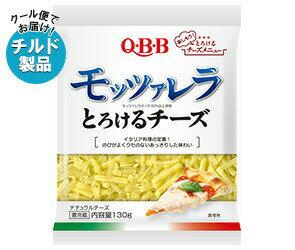 チーズ, その他 ()QBB 130g12