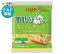 【送料無料】【チルド(冷蔵)商品】QBB とろけるチーズメニュー脂肪分1/3カットとろけるチーズ 130g×12袋入 ※北海道・沖縄・離島は別途送料が必要。