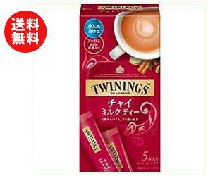 茶葉・ティーバッグ, 紅茶  13.8g530