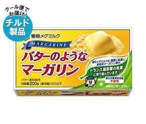 【送料無料】【チルド(冷蔵)商品】雪印メグミルク バターのようなマーガリン 200g×12個入 ※北海道・沖縄・離島は別途送料が必要。