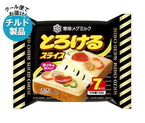チーズ, プロセス  () (7) 126g12