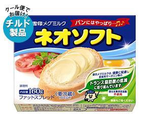 【送料無料】【チルド(冷蔵)商品】雪印メグミルク ネオソフト 300g×12個入 ※北海道・沖縄・離島は別途送料が必要。