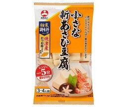送料無料 【2ケースセット】旭松食品 小さな新あさひ豆腐 粉末調味料付 79.5g×10袋入×(2ケース) 北海道・沖縄・離島は別途送料が必要。
